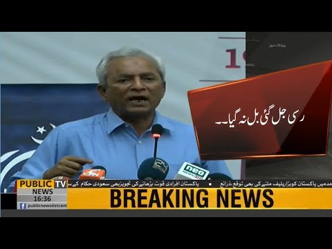 Nehal Hashmi's yet another controversial statement against Pak Army