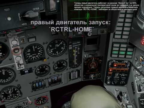 Ту-160М2: пропасть или взлет » Военное обозрение