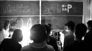 2012/12 教室ライブ.