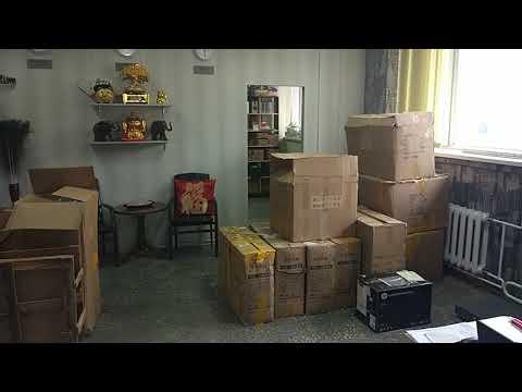 Китайско-Сибирская Компания - доставка из Китая.
