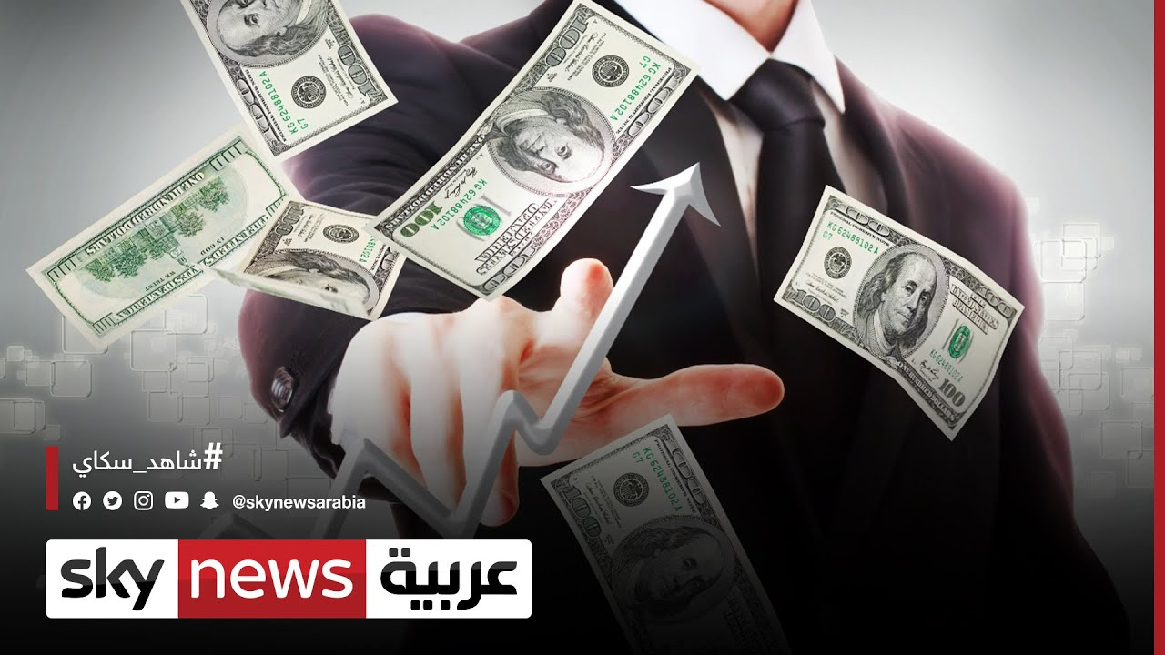 رامي أبو زيد: الدولار يتأهب للصعود القوي والفيدرالي صاحب الكلمة | #الاقتصاد  - 21:55-2021 / 9 / 22
