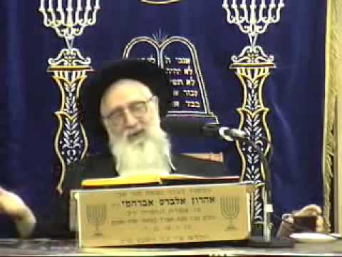 הרה''ג יעקב יוסף זצוק''ל פורים Purim  ברכה אחרונה של המגילה