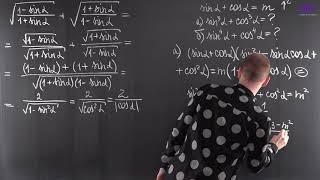 Математика, 10 класс | Тригонометрические функции. Формулы сложения, двойного и тройного угла.