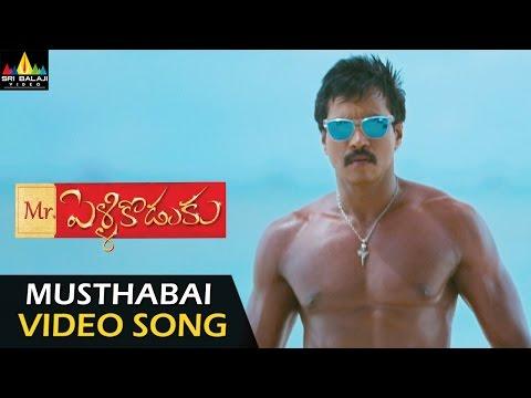 Mr. Pellikoduku Video Songs   Musthabai Vasthundi Video Song   Sunil, Isha Chawla   Sri Balaji Video