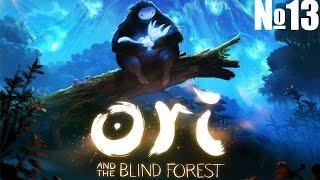 Печать Гумон. [Ori And The Blind Forest №13]