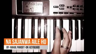 Na Sajanwa Aile Ho Bhojpuri song on keyboard Tutorial by Rahul Pandey