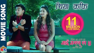 Nai Nabhannu La 4 || Chiya Coffee || चिया कफी || Full Song HD thumbnail