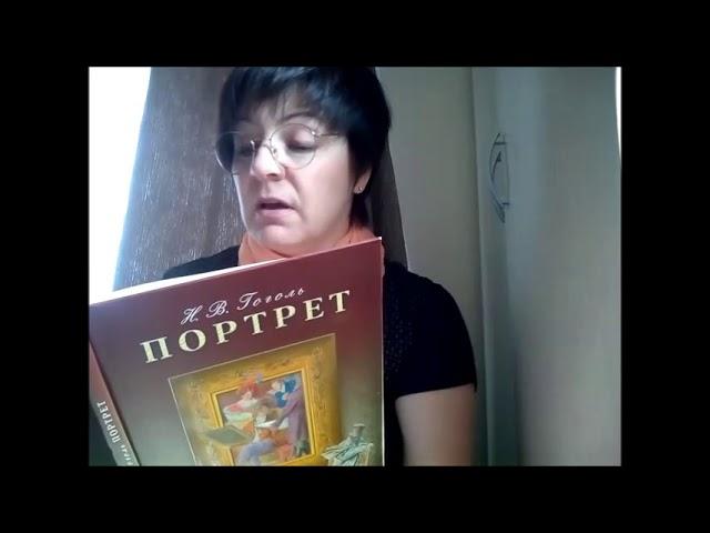 Изображение предпросмотра прочтения – МаргаритаИванова читает отрывок изпроизведения «Портрет» Н.В.Гоголя