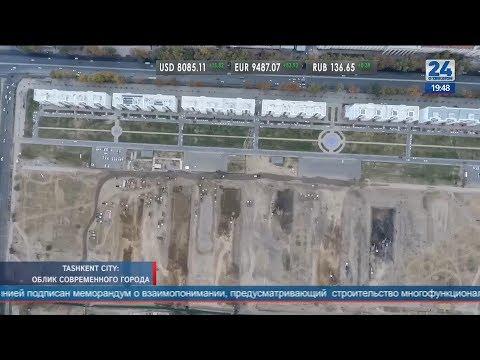 Строительные работы в «Ташкент Сити»