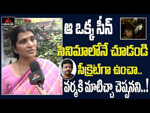 Lakshmi Parvathi Sensational Comments On RGV | Lakshmi's NTR | NTR Biopic | Mirror TV Channel