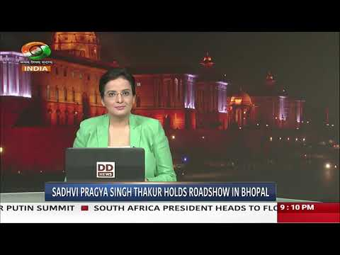 DD India | Prime time | News Night | 24.04.2019 | [FULL EPISODE]