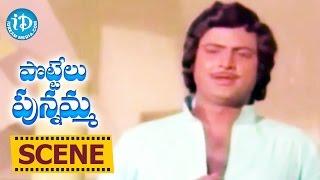 Pottelu Punnamma Movie Scenes - Rao Gopal Rao Fires On Murali Mohan    Mohan Babu    Thyagaraajan