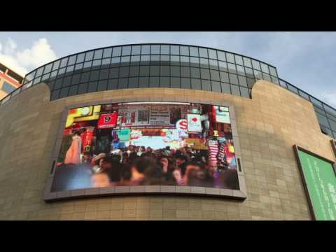 Outdoor LED Vido display with P10 waterproof led screen