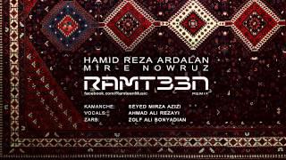 Ahmad Ali Rezayi  - Mir-e Nowruz (Ramteen Remix) Free HD Video