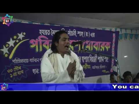 Doyal Nobi Apni Amar Jiboner o Jibon    Lotif Sorkar Song