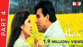 Padmini Kolhapure Movies