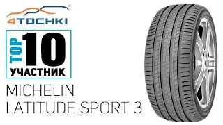видео Купить шины Michelin Latitude Sport 3 235/60 R18 107 W в Калининграде