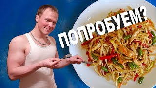 ЛАПША Удон с курицей и овощами в соусе ТЕРИЯКИ  Китайская еда