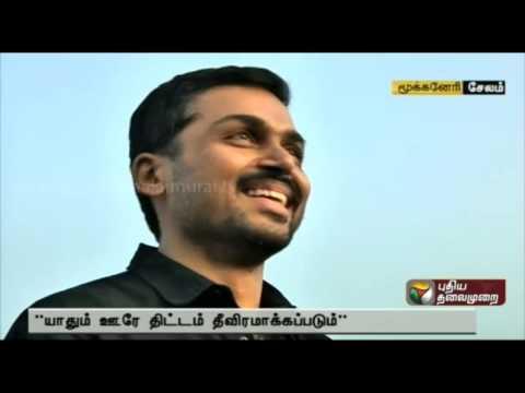 Actor Karthi visits desilted lakes in Salem