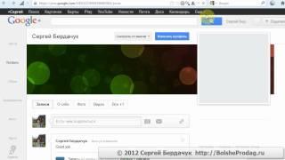 Как защитить статьи сайта от копирования (введение)(, 2015-04-20T11:29:59.000Z)