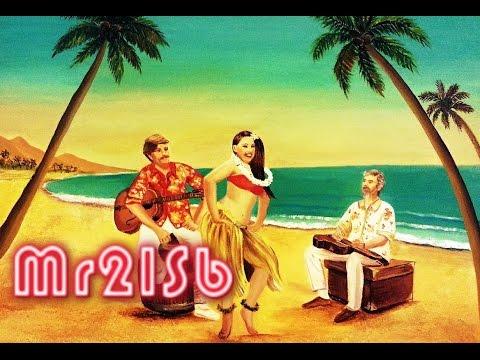 Old Hawaiian Classics - Smooth & Relaxed