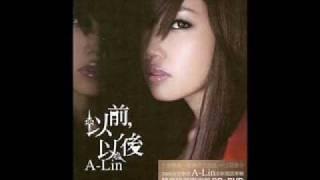 难得-黄丽玲 A-Lin