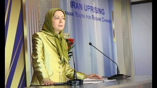 Maryam Rajavi addresses a gathering of youths on the anniversary of 1979 Revolution in Iran