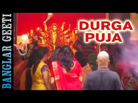 Bengali Durga Maa Song | Durga Puja | Sekhar Sen | Rs Music | VIDEO SONG | Devotional Song