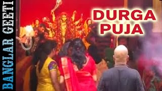 Bengali Durga Maa Song | Durga Puja | Sekhar Sen | Rs Music | VIDEO SONG | Devotional Song