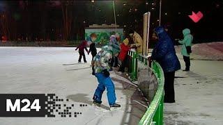 Это наш город школы фигурного катания заработали в столичных парках Москва 24