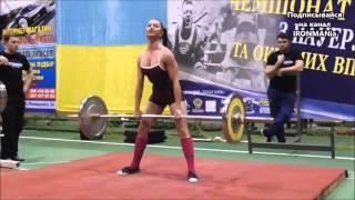 Становая тяга женщины аматоры. День 1. Часть 1. Чемпионат Украины 2016 (UPC)