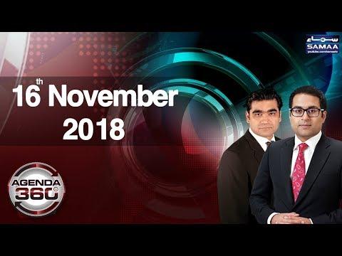 Nawaz Sharif Ki Qatari Khat Se Lataluqi, Ma'jara Kia? | Agenda 360 | SAMAA TV | November 16, 2018