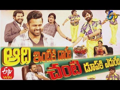 Jabardasth |12th December 2019 | Full Episode | Aadhi, Raghava ,Abhi | ETV Telugu