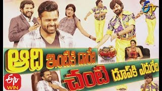 Jabardasth |12th December 2019 | Full Episode | Aadhi, Raghava ,Abhi | ETV Telugu