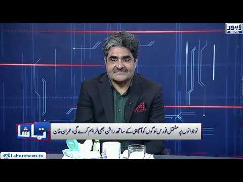 Fahad Shahbaz Khan Latest Talk Shows and Vlogs Videos