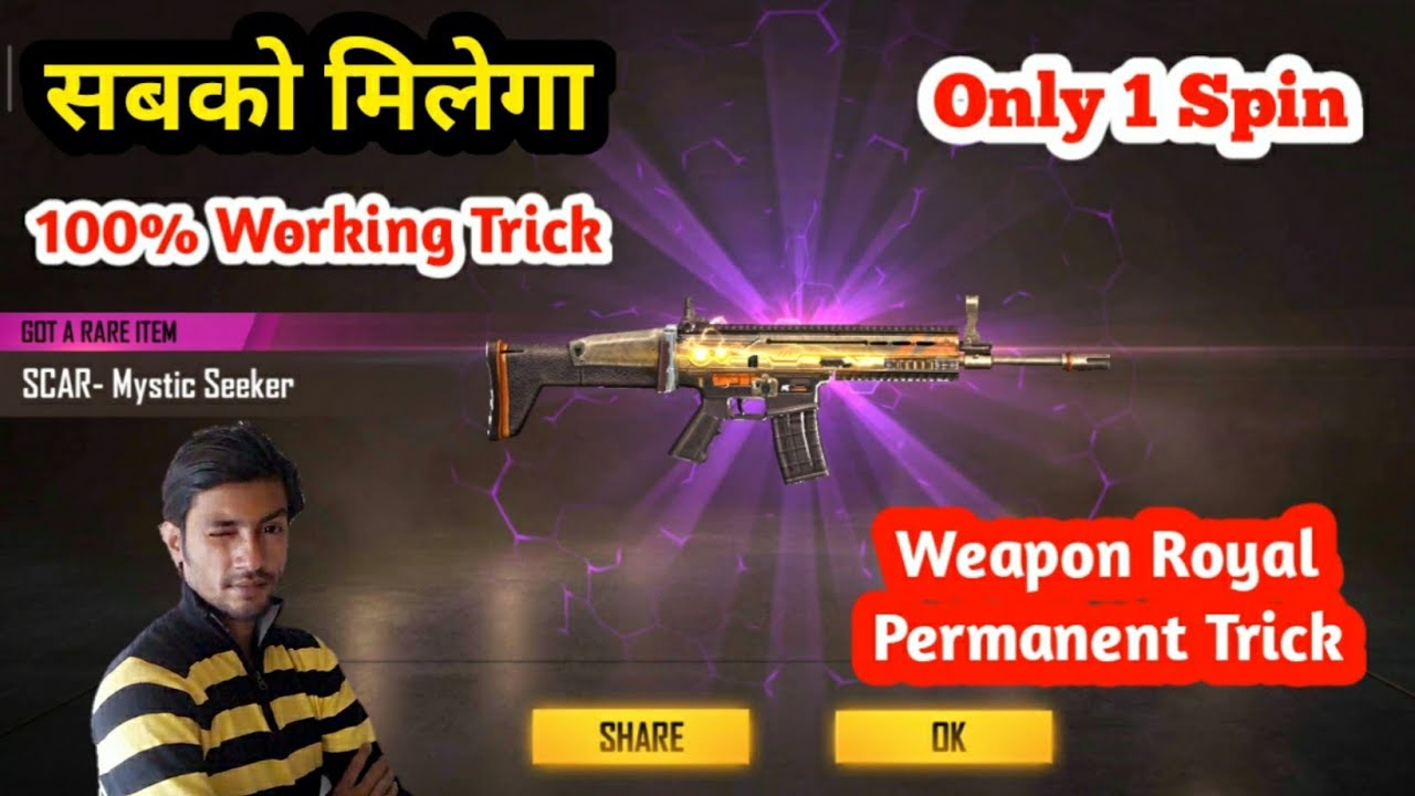 #FreeFire #WeaponRoyalTrick How To Get Permanent Mystic Seeker Sacr | Part 2 | 💯% Working Trick