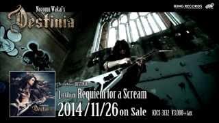 「Requiem for a Scream」/Nozomu Wakai