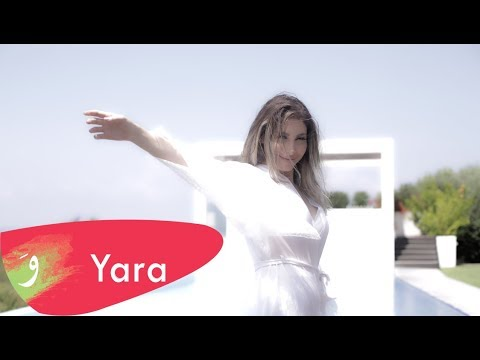 Yara - Hases [Official Lyric Video] / يارا - حاسس