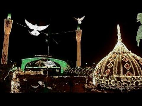 Birds Market in front of Data Darbar New Garden Town - Lahore