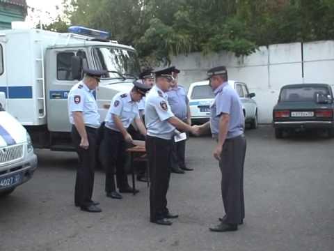 Отдел МВД России по Кореновскому району
