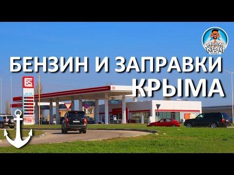 Объявления о продаже домашних и сельскохозяйственных животных в республике крым на avito.