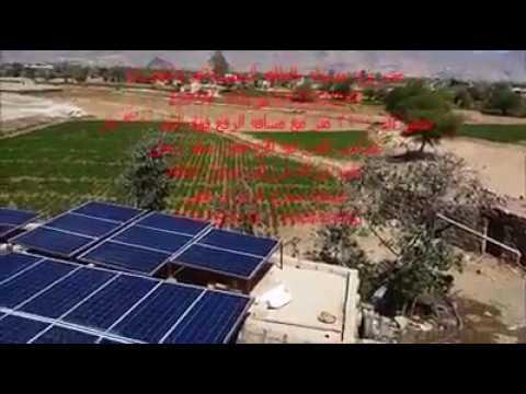 15KW الشمسية نظام ضخ العاكس في اليمن