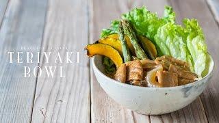照り焼き丼|Peaceful Cuisineさんのレシピ書き起こし