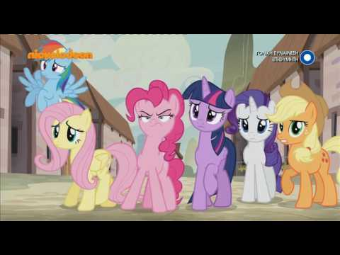 My Little Pony Season 5 Promo [Nickelodeon Greece]