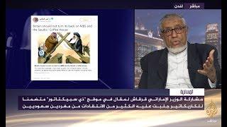 مغردون سعوديون ينتقدون قرقاش بسبب كاريكاتير لنتنياهو وابن سلمان وخامنئي
