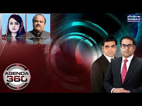 Agenda 360 | SAMAA TV | 23 March 2018