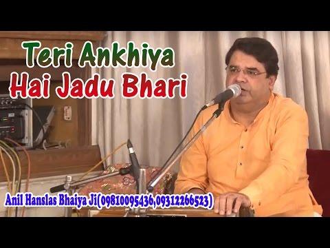 Teri Ankhiya Hai Jadu Bhari !! New Krishna Bhajan !! 2016 !! Shri Anil Hanslas Bhaiya Ji