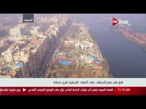 إطلالة علوية من مدينة المنصورة عاصمة محافظة الدقهلية