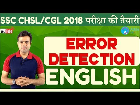 SSC CHSL , SSC CGL 2018 | Error Detection | English | Online Coaching For SSC CGL