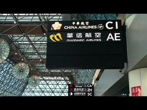 Live: flight taipei airport to korea 台北桃園機場之旅